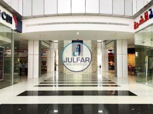 Great Office for SALE in Julphar Tower, Ras Al Khaimah