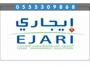 OFFICE CONTRACT EJARI◇RENEWAL LICENSE◇NEW BUSINESS SETUP◇INSPCTION CLEARING◇QOUTA APPROV◇PRO SERVICE