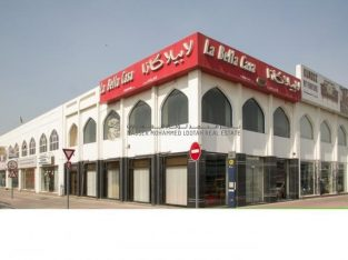 Shop in Al Ittihad Main Road Available For Rent