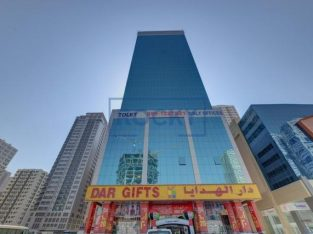 Spacious Office Space   1,025 Sq.Ft.   Sharjah, Al Ithihad Road