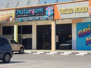 shops in ras alkhima available for rent