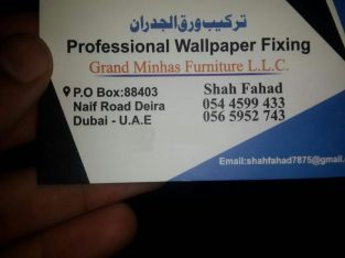 wallpaper installing Worker in Dubai 2018